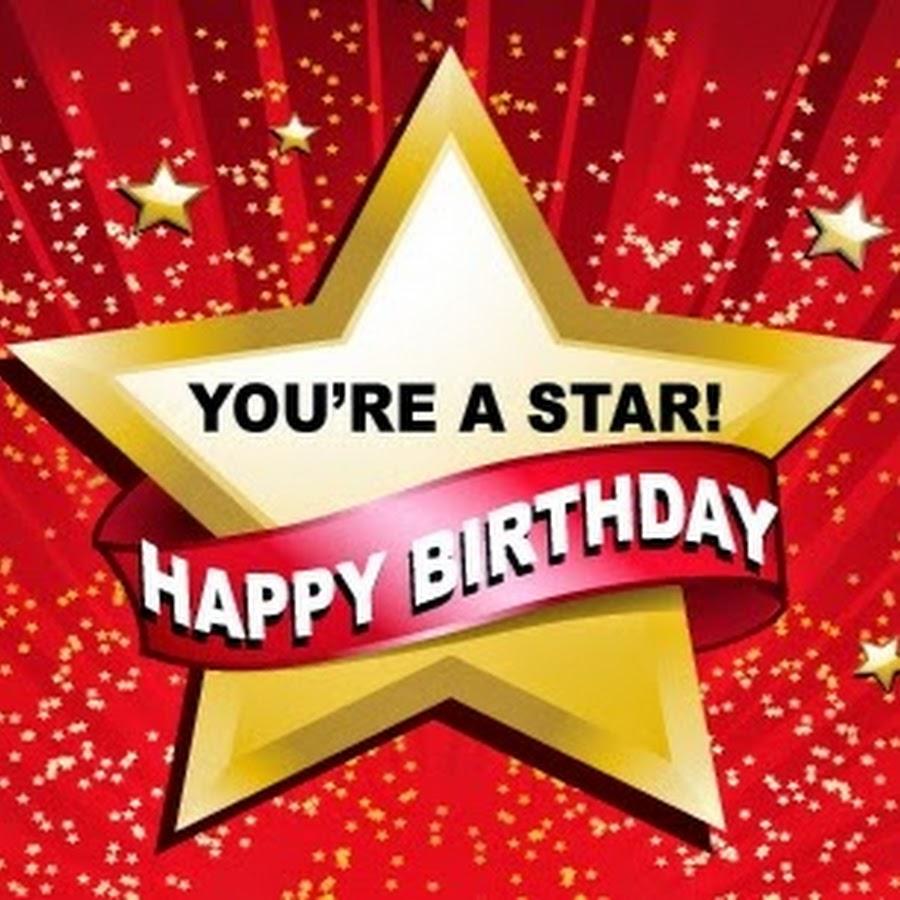 Звезды с поздравлениями 50