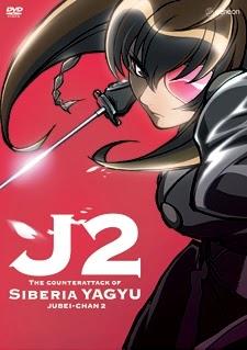 Juubee-chan Ss2 - Jubei Chan SS2 VietSUb
