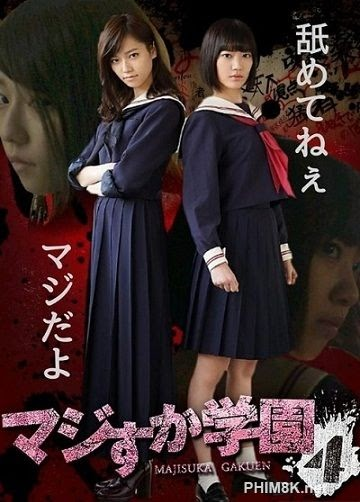 Nữ Vương Học Đường Phần 4 - Majisuka Gakuen 4 VietSub