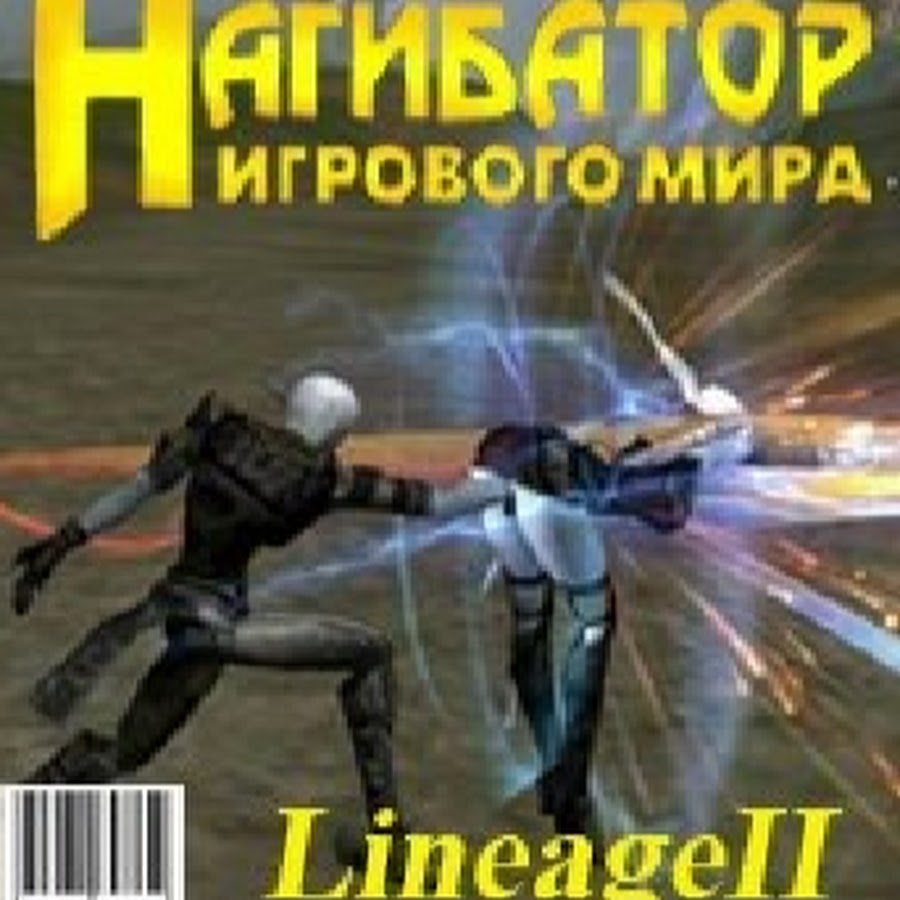 109kb имя: lineage-2-bot-dlya-offa-19jpeg тип: jpeg