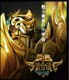 Saint Seiya Soul of Gold - VietSub