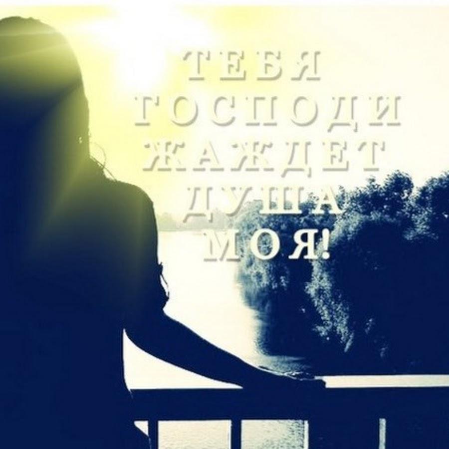 Фото актрис только русских 1 фотография
