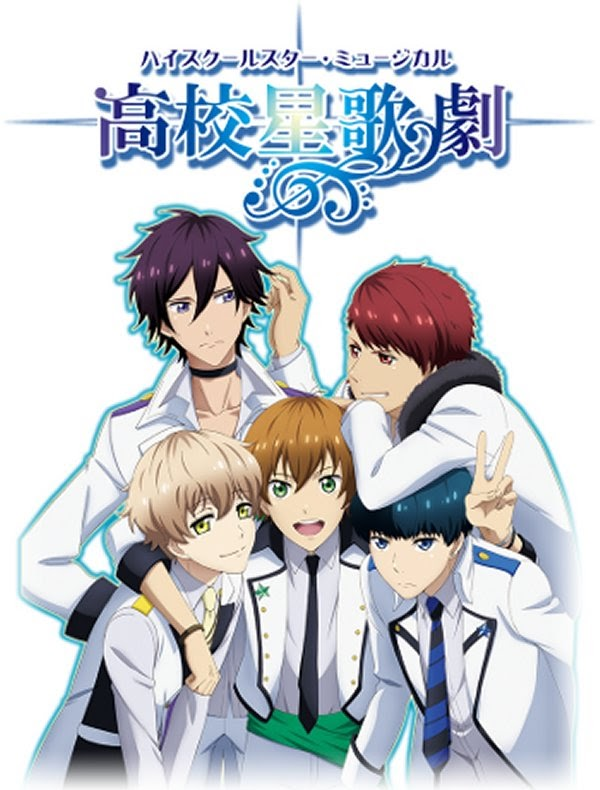 High School Star Musical - Anime Koukou Hoshi Kageki VietSub