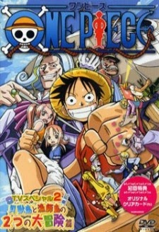 One Piece Special 1 :Mùa Thu Của Luffy - Adventure In The Ocean's Navel VietSub