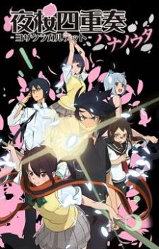 Yozakura Quartet Hana No Uta - Anime Bộ Tứ Yozakura Phần 2 VietSub