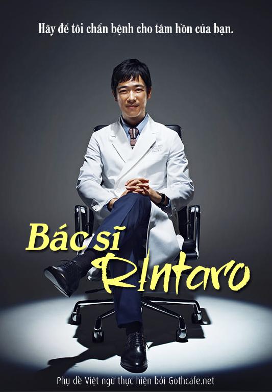 Bác Sĩ Rintaro -Dr. Rintaro - VietSub