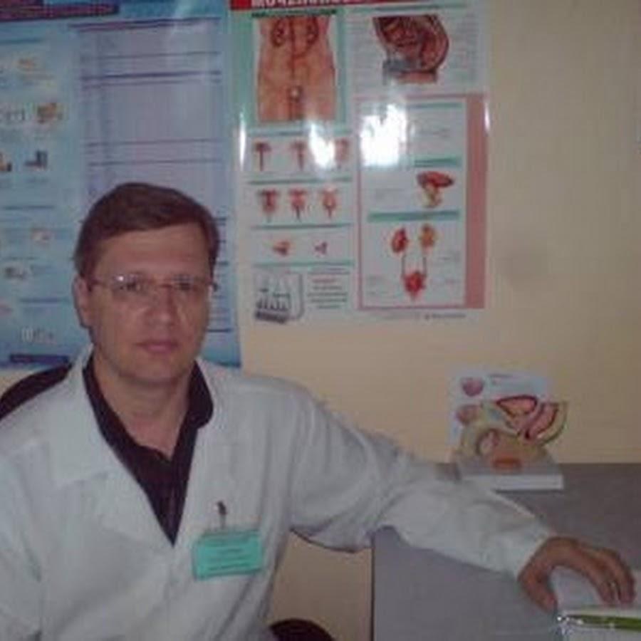 андрология сексопатология алчевск-цм3