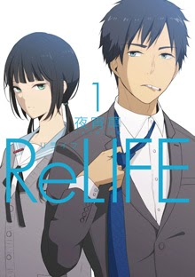 xem anime ReLIFE