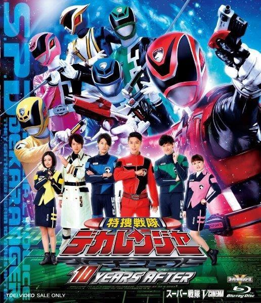 Siêu Nhân Deka - Tokusou Sentai Dekaranger VietSub