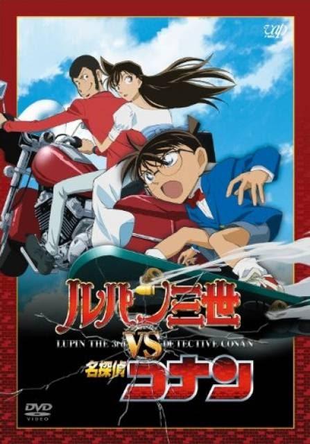 Lupin III vs Detective Conan Movie - Lupin III vs. Detective Conan VietSub