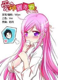 Cupid's Chocolates - Anime Aishen Qiaokeli-ing VietSUb