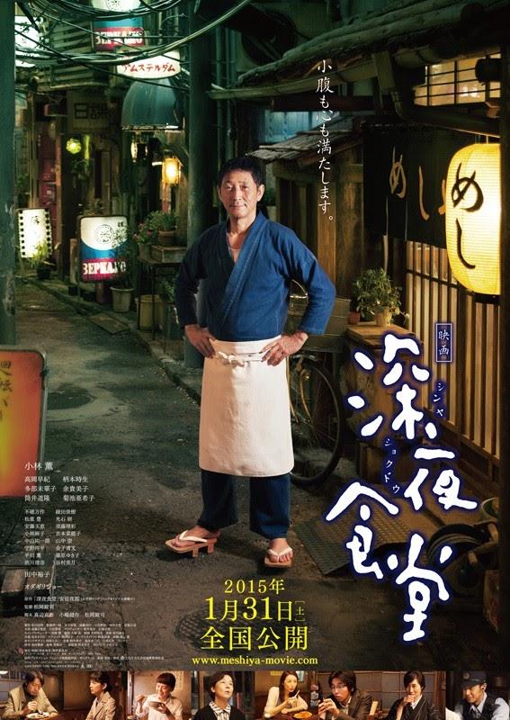Quán Ăn Đêm 3 -Shinya Shokudo Ss3 - Shinya Shokudo Season 3 VietSub,