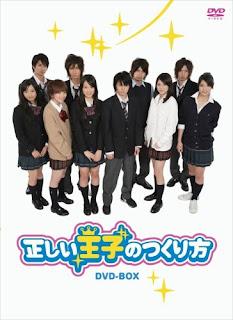 Tadashii Ouji no Tsukurikata - Drama Tadashii Ouji no Tsukurikata VietSub