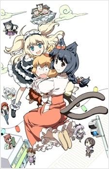 Nekogami Yaoyorozu OVA - Nekogami Yaoyorozu OVA, Cat God OVA VietSub