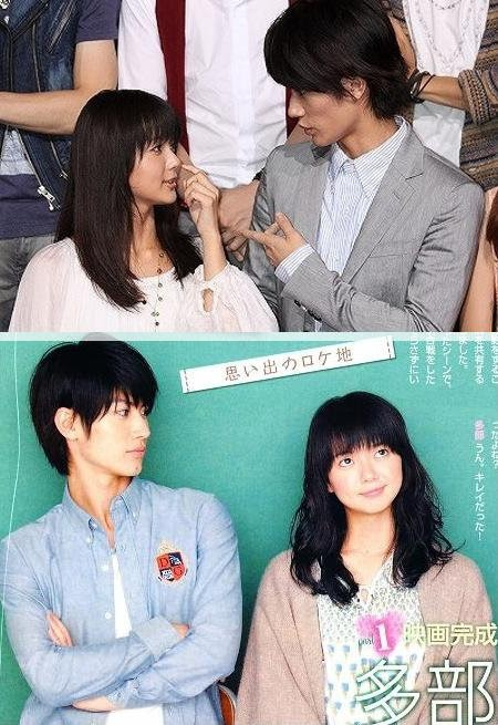 From Me to You -Kimi ni Todoke Live Action - VietSub