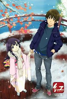 Kurenai - Anime Kurenai VietSub