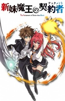 Xem Anime Shinmai Maou no Testament Burst OVA - VietSub