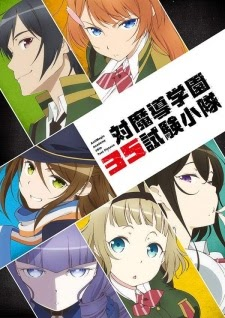 Tiểu Đội Số 35 -Taimadou Gakuen 35 Shiken Shoutai - Anime AntiMagic Academy 35th Test Platoon VietSub