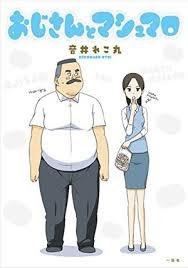 Ojisan to Marshmallow - Anime Ojisan to Marshmallow VietSub
