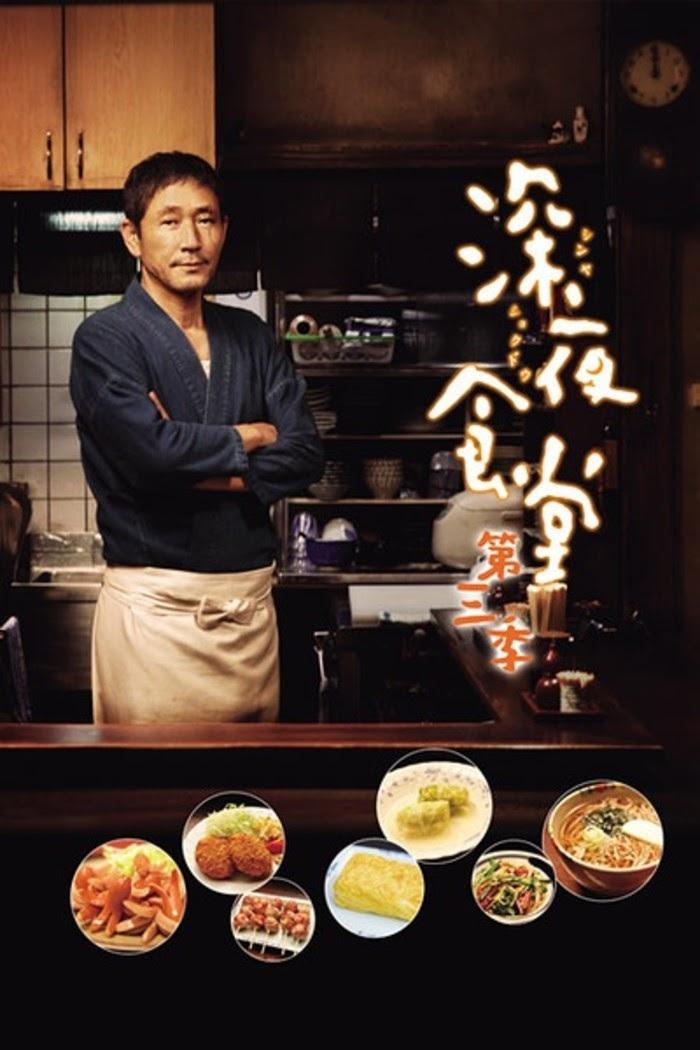 Quán Ăn Đêm -Shinya Shokudo - VietSub