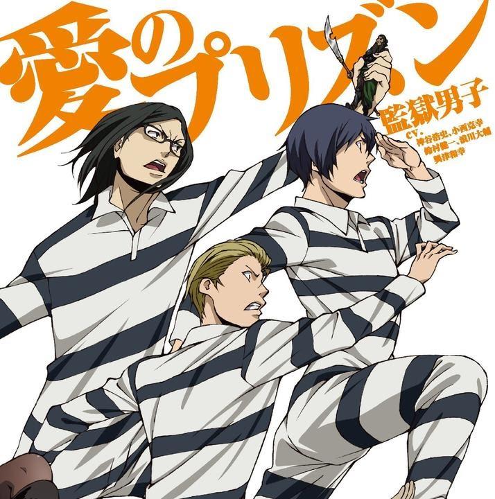 Xem Anime Prison School - VietSub