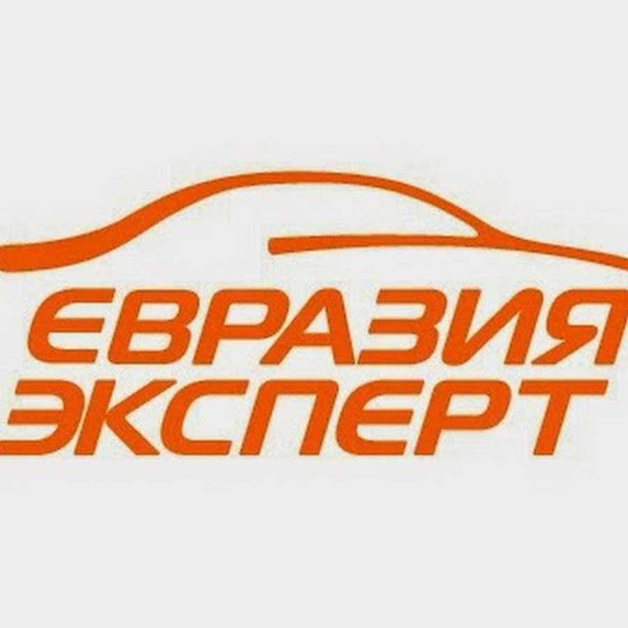 Евразия моторс