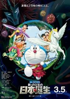 Doraemon: Nước Nhật Thời Nguyên Thủy 2016 - Eiga Doraemon 2016: Tân! Nobita và Ngày Nước Nhật Ra Đời VietSub