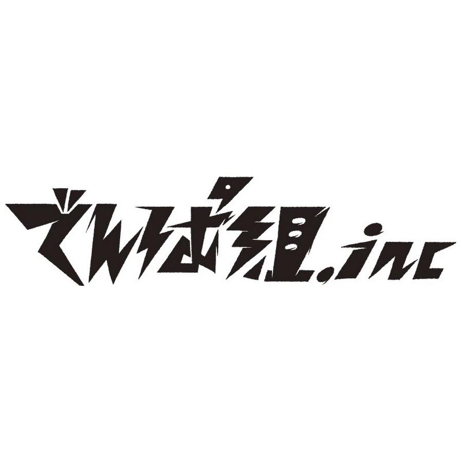 でんぱ組.incの画像 p1_37