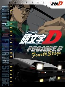 Initial D Fourth Stage -Vua Tốc Độ Phần 3