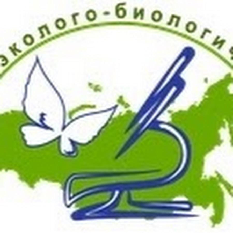 Калужский областной эколого биологический центр конкурсы