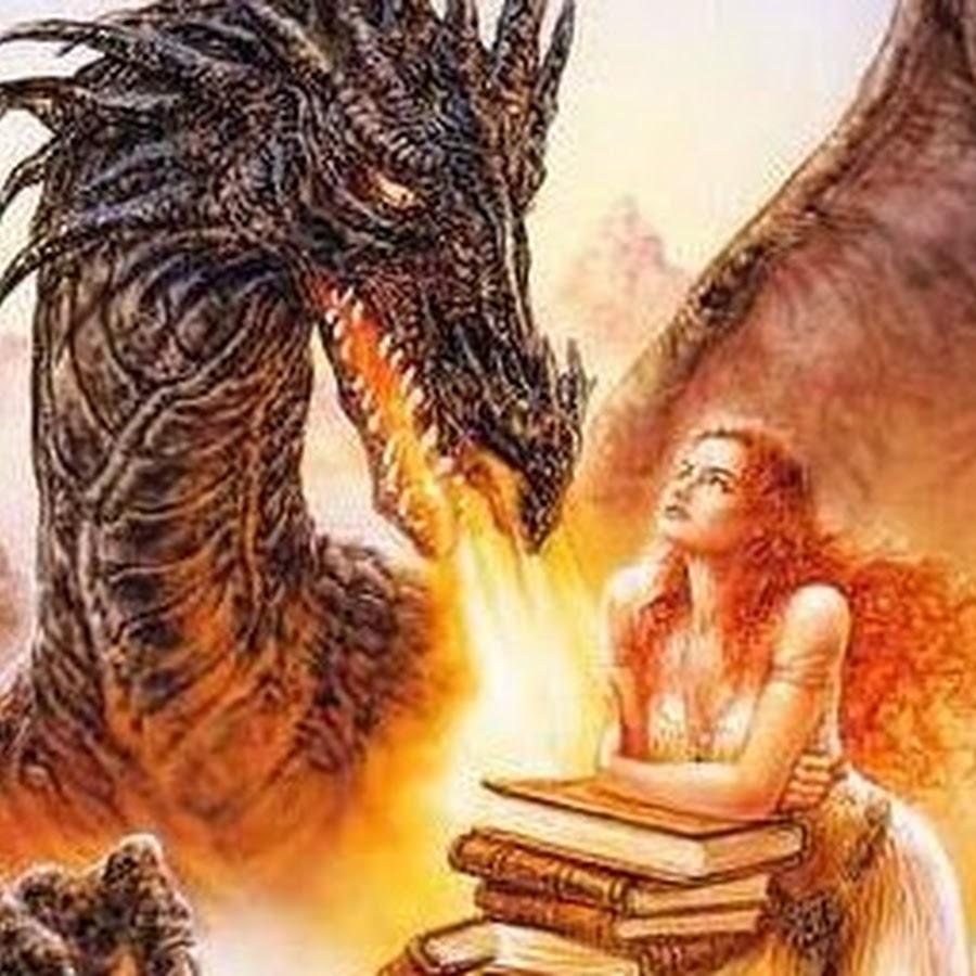 Риль любовь дракона автор:екатерина боброва