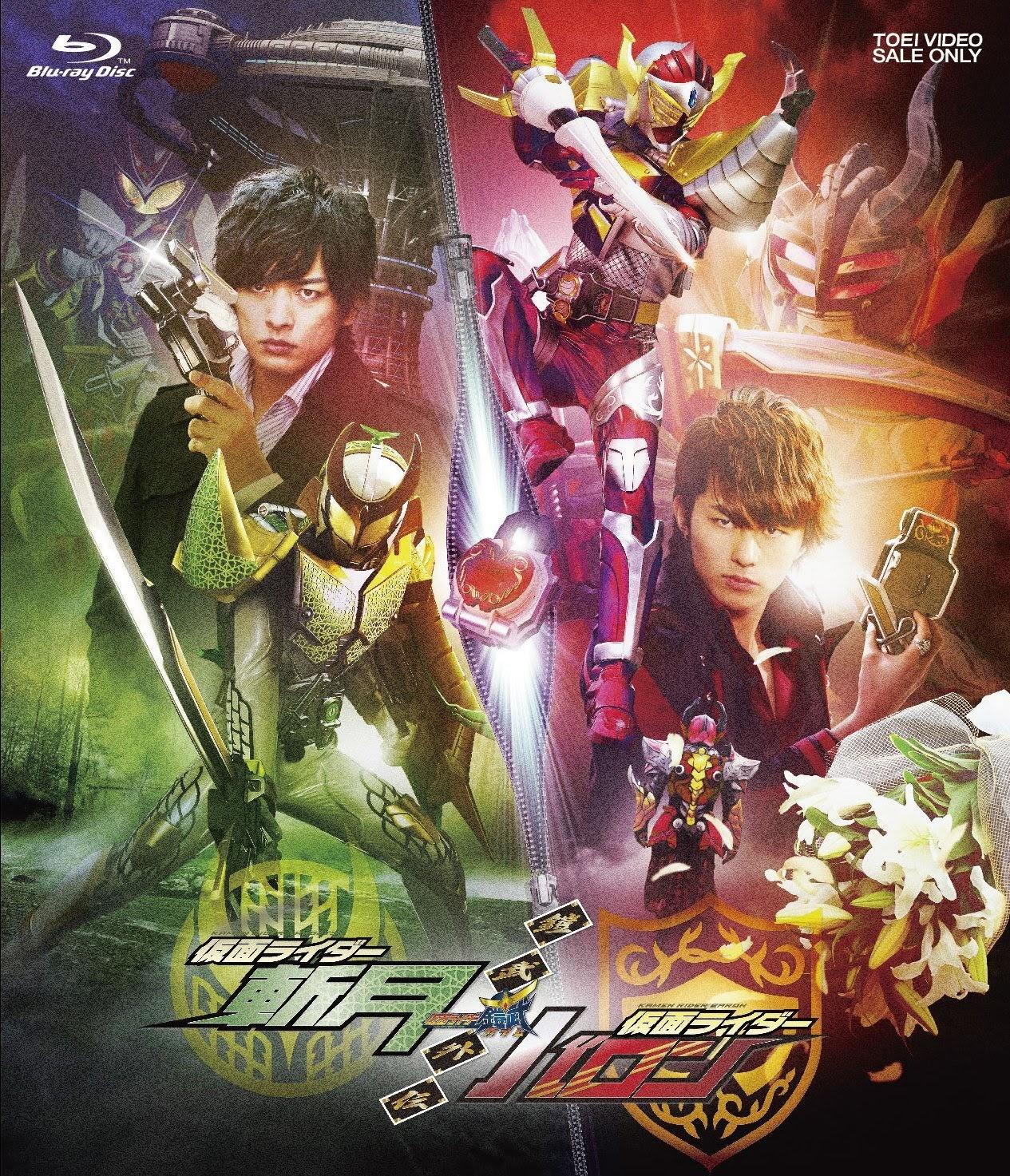 Kamen Rider Gaim Gaiden: Kamen Rider Knuckle - Kamen Rider Gaim Gaiden 2 VietSub