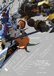 Digimon Adventure tri. 1: Saikai - Digimon Adventure tri. Chapter 1: Reunion VietSub