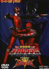 Xem Anime Siêu Nhân Dekaranger vs Abaranger - Dekaranger vs. Abaranger VietSUb