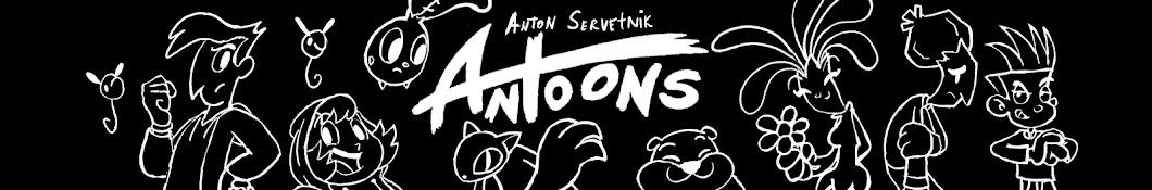 Antoons