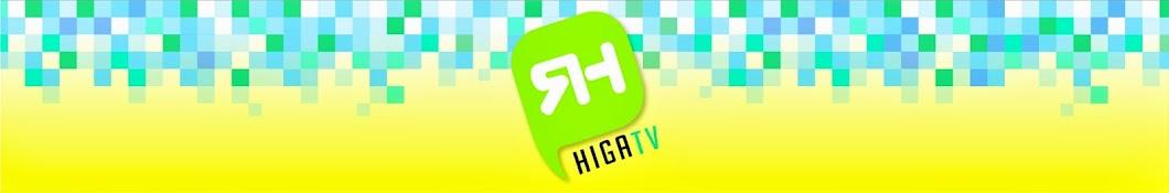 HigaTV