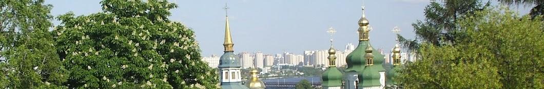 Liubov Kiev
