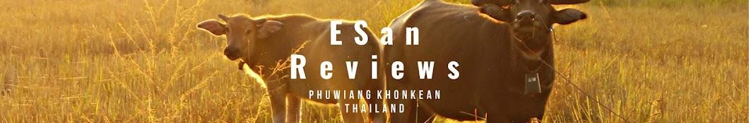 ESan reviews