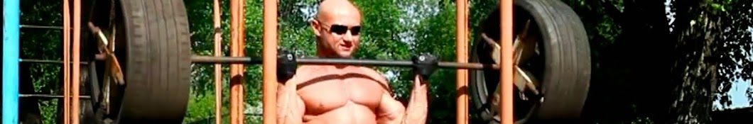 Про нас multibodybuildyng