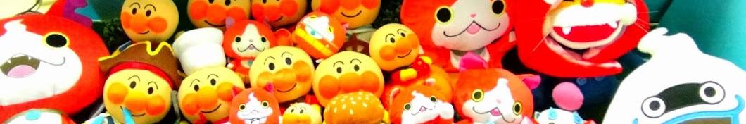 タキロン Takilong Kids' Toys