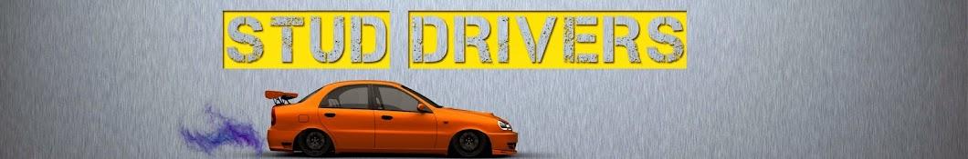 Stud Drivers