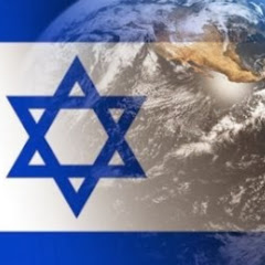 ✡ LoVe Israel ✡
