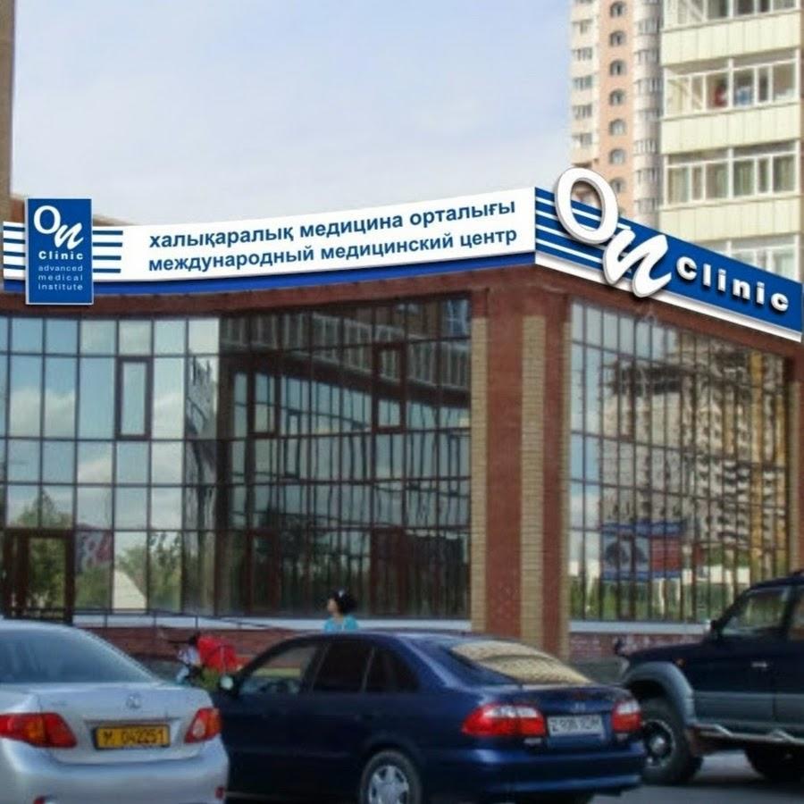 Медицинский центр проктолог Врач проктолог