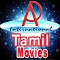 API Tamil