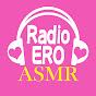 Radio ERO