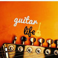 guitar life