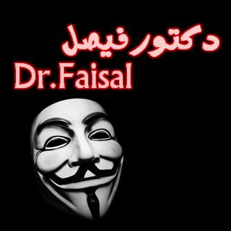 Dr.Faisal