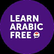 アラビア語の学習動画pod101.com