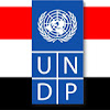 برنامج الأمم المتحدة الإنمائي - اليمن UNDPYemen