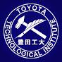 豊田工業大学